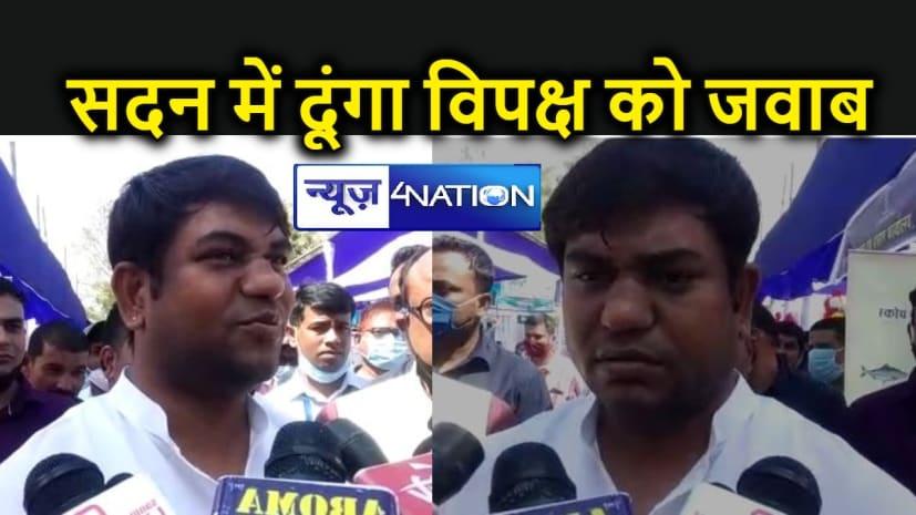 सहनी की 'करनी' से CM नीतीश हतप्रभ,सफाई में मंत्री बोले-यह विपक्ष की साजिश