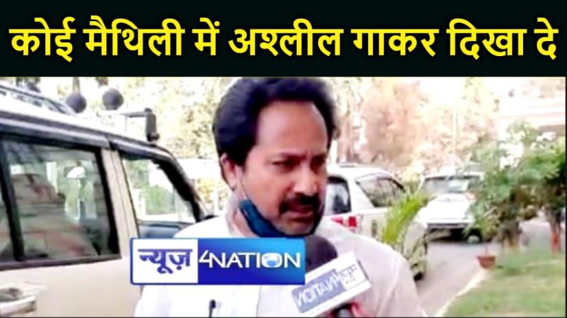 भोजपुरी फिल्म इंडस्ट्री में अश्लीलता पर बोले विनय बिहारी, कहा लोगों को अपना टेस्ट बदलना चाहिए