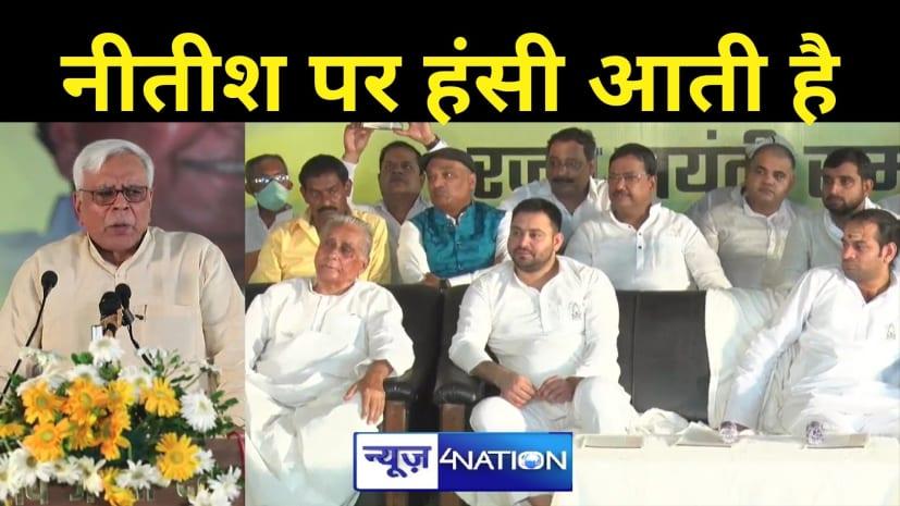 नीतीश कुमार की बादशाहत सिर्फ 1-अण्णे मार्ग में, शिवानंद तिवारी ने 'मुख्यमंत्री' की तुलना बहादुर शाह 'जफर' से की