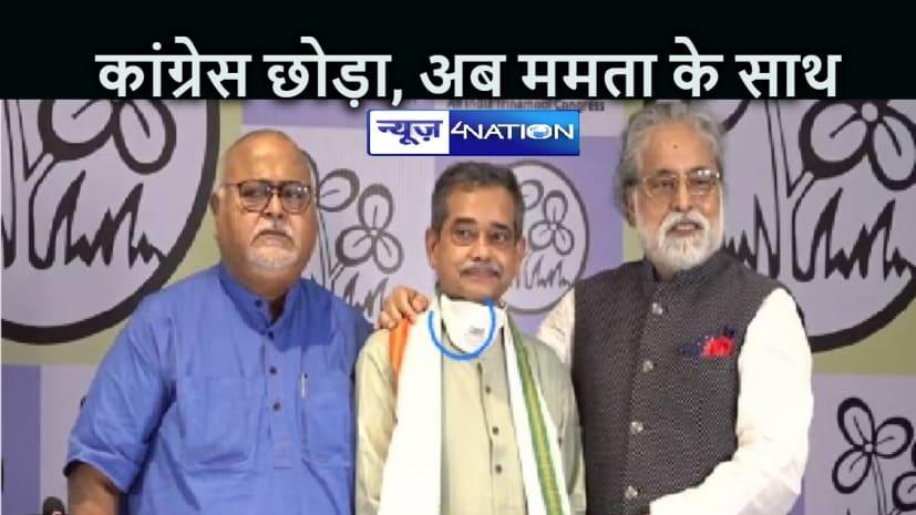 NATIONAL NEWS: पश्चिम बंगाल में कांग्रेस को लगा बड़ा झटका, पूर्व राष्ट्रपति प्रणब मुखर्जी के बेटे व पूर्व सांसद टीएमसी में हुए शामिल