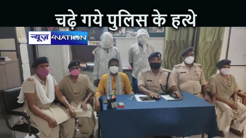 CRIME NEWS: खूंटी से नाबालिग को बेचने के लिए ले जा रहे थे दिल्ली, बिहार के मधुबनी के दो लोग धराये