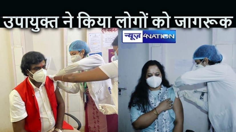 JHARKHAND NEWS: टिकना है तो टीका लें, जिले में शत प्रतिशत टीकाकरण अभियान में सभी का सहयोग आपेक्षित: उपायुक्त देवघर