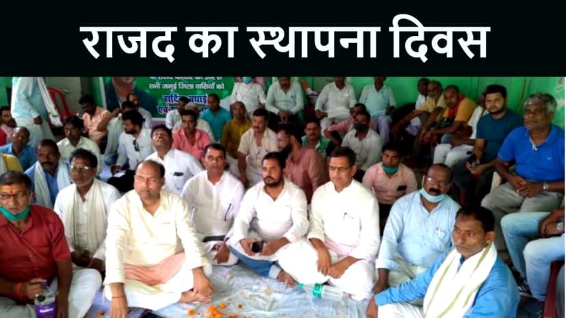 नीतीश सरकार का जाना तय,बिहार में जल्द बनेगी तेजस्वी के नेतृत्व में सरकार- सरयुग