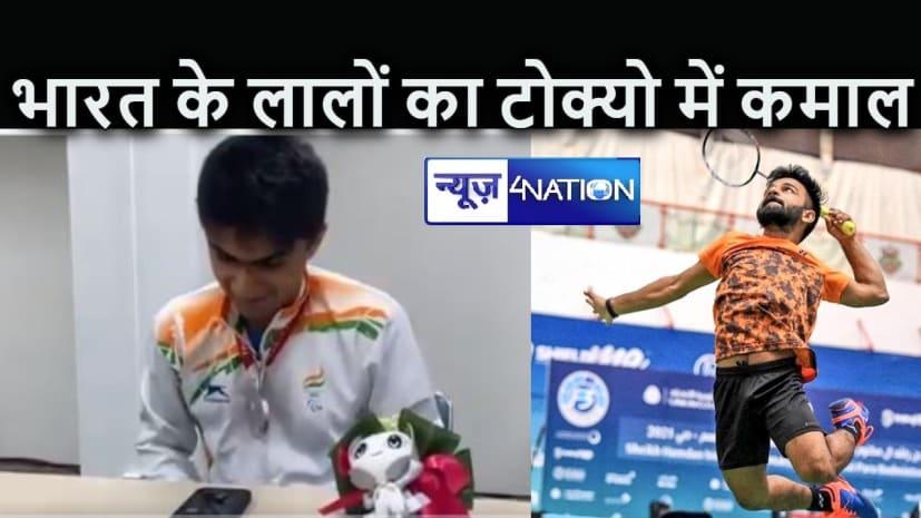 पैरालंपिक में भारत की कामयाबी का सिलसिला जारी : बैडमिंटन में कृष्णा ने गोल्ड, नोएडा डीएम ने सिल्वर पर जमाया कब्जा
