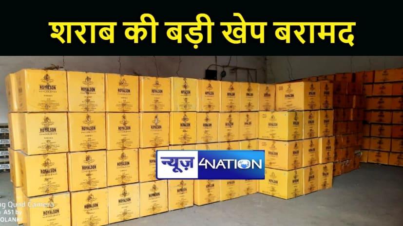 पंचायत चुनाव को लेकर एक्शन मोड में शराब माफिया, चावल लदे ट्रक से 40 लाख का शराब बरामद, दो धंधेबाज गिरफ्तार
