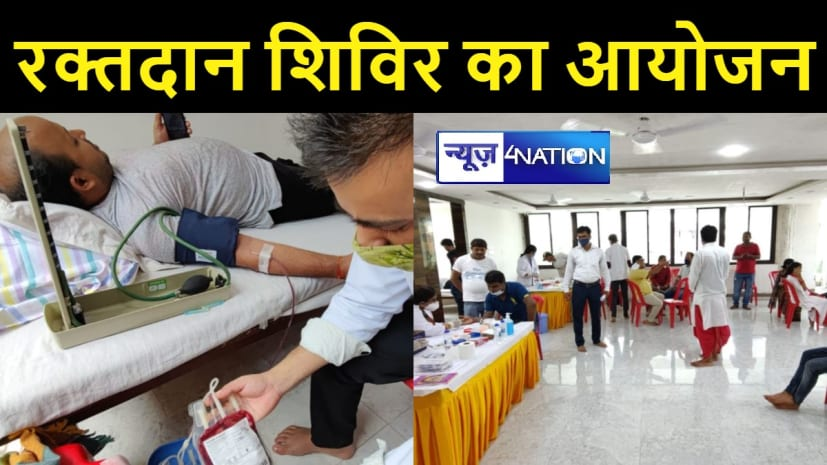 साई शिव कृपा मंदिर परिसर में रक्तदान शिविर आयोजित, काफी संख्या में लोगों ने किया रक्तदान