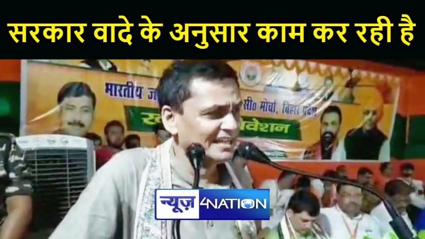 केन्द्रीय गृह राज्य मंत्री ने भाजपा ओबीसी मोर्चा के खुला अधिवेशन को किया संबोधित, पढ़िए पूरी खबर