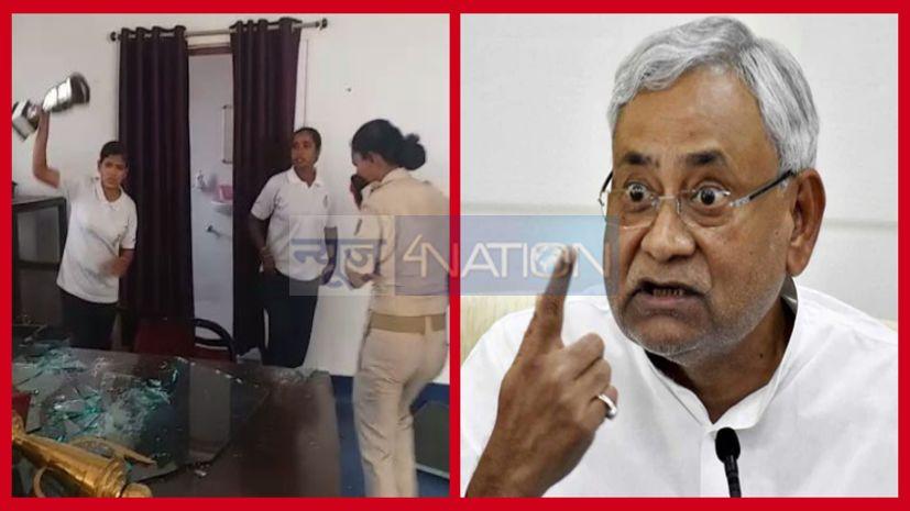 'सिपाही विद्रोह' को लेकर काफी गुस्से में दिखे CM नीतीश, अधिकारियों की लगाई क्लास