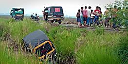 बड़ा हादसा: महात्मा गांधी सेतु पुल की रेलिंग तोड़ गंगा नदी में गिरी स्कार्पियो, सभी लापता, तलाश जारी