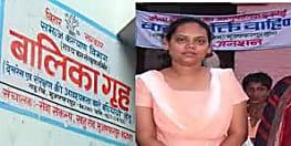 मुजफ्फरपुर बालिका गृह कांड : पुलिस को अबतक है 'मिस्ट्री वुमेन' की तलाश,जानिए ब्रजेश ठाकुर की राजदार की पूरी कहानी