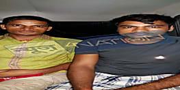 STF को मिली बड़ी कामयाबी, दो मोस्ट वांटेड अपराधी को किया गिरफ्तार