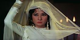 बर्थडे स्पेशल: जानिए क्यों मीना कुमारी को कहा जाता ट्रेजडी क्वीन