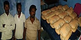 पुलिस को मिली बड़ी सफलता, 3 नशा तस्करों को किया गिरफ्तार, 32 किलो गांजा बरामद