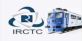 IRCTC का बंपर ऑफर, 21 हजार में करे अंडमान का ट्रिप
