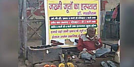 जख्मी जूतों के डॉक्टर को आनंद महिंद्रा ने तोहफा में दिया नया क्लिनिक