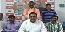 5 अगस्त को राजगीर में होगा BJP अति पिछड़ा प्रकोष्ट सम्मेलन,  पार्टी के वरिष्ठ नेता होंगे शामिल