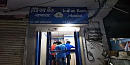 सावन में नोटों की बरसात, मांग रहे थे 100 रुपये तो मिल रहे थे दो हजार