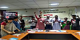 जन संवाद कार्यक्रम में बोले RTI कार्यकर्ता, सूचना के अधिकार कानून में बदलाव मंजूर नहीं