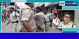 बच्चों को कैद करने की उड़ी अफवाह, उग्र हुए स्थानीय लोग, बालगृह और पुलिस गाड़ी में तोड़फोड़