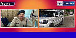 किशनगंज पुलिस को मिली बड़ी सफलता, लूट की घटना को अंजाम देने से पहले चार अपराधी गिरफ्तार