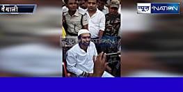 पूर्व स्वास्थ्य मंत्री की हत्या की साजिश हुई नाकाम, सभास्थल से हथियार के साथ पकड़ा गया युवक