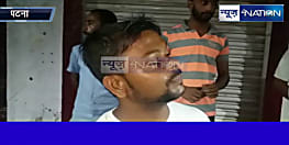 बमबाजी से दहला अशोक राजपथ, हॉस्टल और स्थानीय लड़कों के बीच जमकर हुई मारपीट