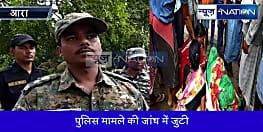 आरा में माले नेता की हत्या से बवाल, बड़ी संख्या में पुलिसबल तैनात, SP पर बरसे विधायक
