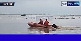 महात्मा गांधी सेतु का पाया बना सुसाइडल, लड़के ने गंगा में लगाई छलांग, तलाश में जुटी NDRF