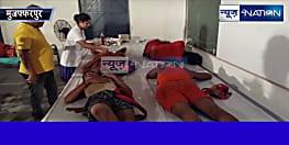मुजफ्फरपुर गरीबनाथ मंदिर में जलाभिषेक के दौरान भगदड़, 25 घायल, देखिए वीडियो