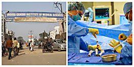 IGIMS में बहाल हुई बोनमैरो ट्रांसप्लांट सुविधा, अब 30 लाख की जगह 6-7 लाख में हो जायेगा इलाज