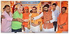 स्वामी अभिषेक ब्रह्मचारी ने किया विराट हिंदू महासम्मेलन का उद्घाटन