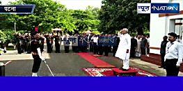 सीएम नीतीश कुमार ने अपने सरकारी आवास पर किया झंडोत्तोलन, तिरंगे को दी सलामी