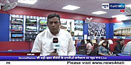 News4Nation Live