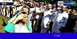 नेता प्रतिपक्ष समेत कई नेताओं ने अपने आवास पर किया झंडोतोलन
