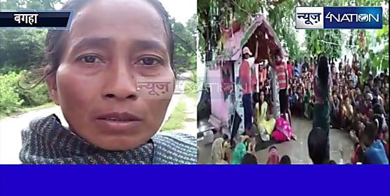 महिला को डायन करार दे पंचायत ने जारी किया तुगलकी फरमान, भीड़ ने पीड़िता का किया ये हाल