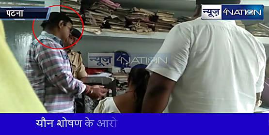 यौन शोषण के आरोप में भाजपा नेता गिरफ्तार, महिला ने दर्ज कराया मामला