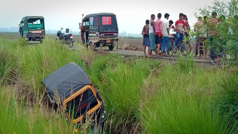 पालीगंज में बच्चों से भरी ऑटो गड्ढे में पलटी, मौके से चालक फरार