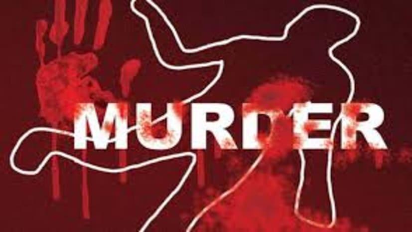 दहेज के बकाये पैसे के लिए पत्नी की कर दी हत्या, लाश को 2 दिन घर में छुपाए रखा