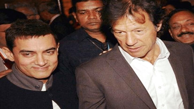 इमरान खान के आमंत्रण पर आमिर ने कहा 'जीते तो जरूर आऊंगा'
