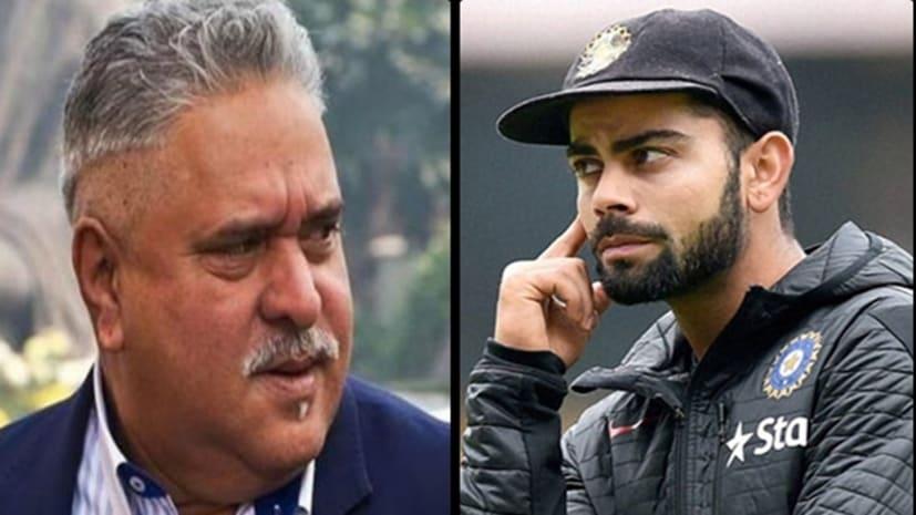 आखिर क्यों भारत सरकार ने विजय माल्या को विराट कोहली और टीम से मिलने की नहीं दी इजाजत ?