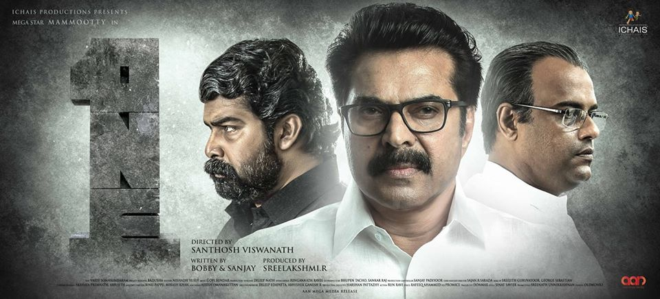 One: Team reveals new poster featuring Mammootty, Murali Gopi, and Joju George • Newscoopz.com