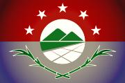 Bandera de Aguadulce, Coclé