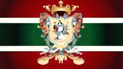 Bandera de Guanajuato, Guanajuato