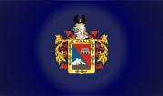 Bandera de Huaraz, Ancash