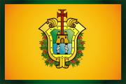 Bandera de Veracruz, Veracruz de Ignacio de la Llave