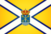 Bandera de Santa Martha, Santa Cruz