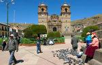 Foto 2 de Juliaca, Puno