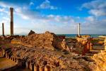 Foto 5 de Cartago, Cartago