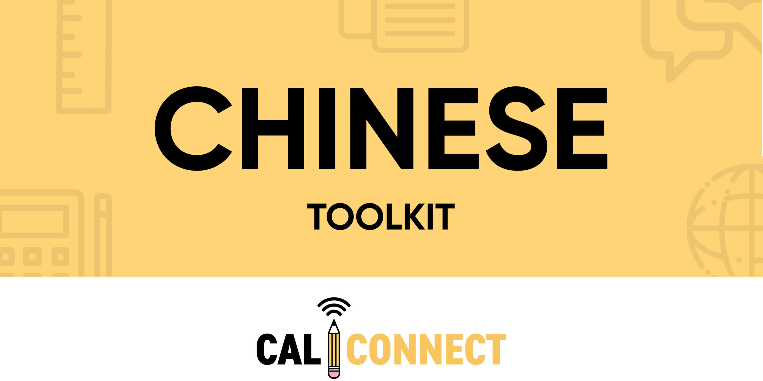 CALConnect Chinese Toolkit