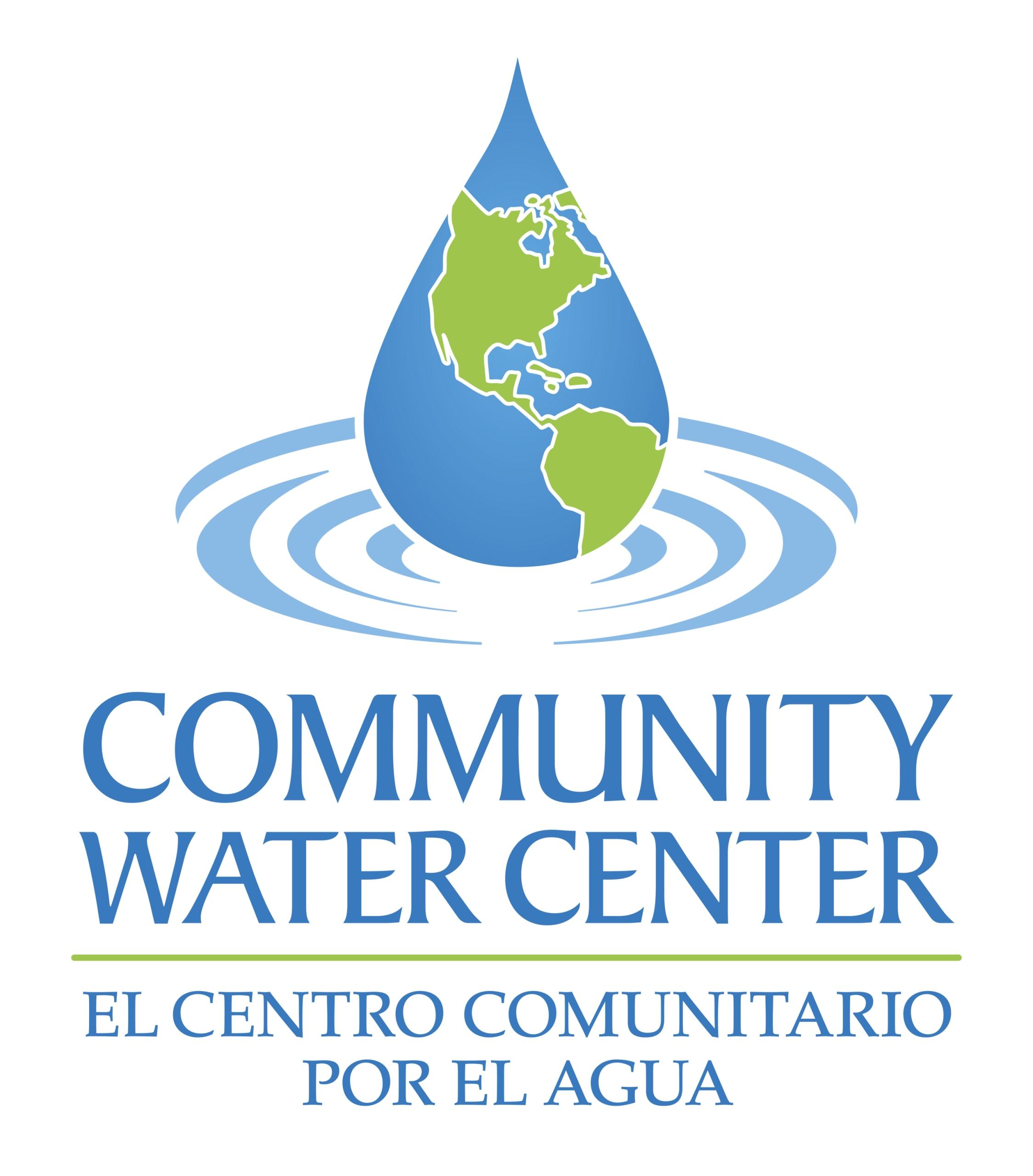 Community Water Center photo